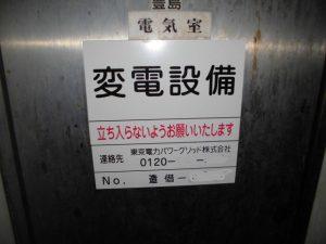 漏水.net